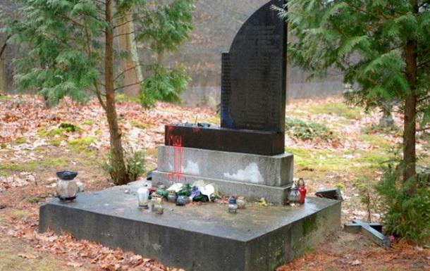 В Польше разбили памятник солдатам УПА