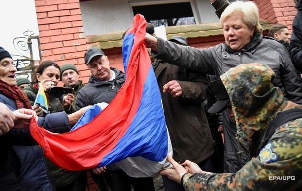 США требуют от Киева защитить дипмиссии России