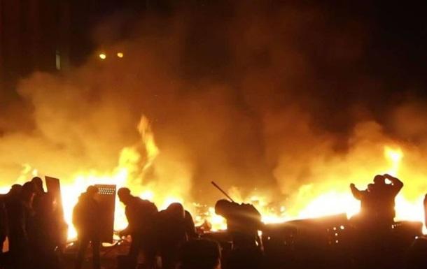Майдан против олигархов