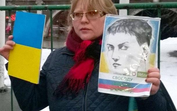 Полиция задержала москвичку за поддержку Савченко