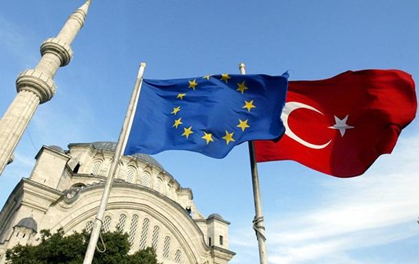 От европейских ценностей - к ценностям турецкого гарема