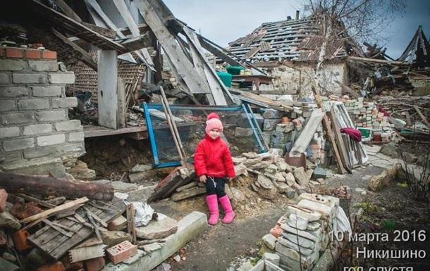Почему дети Донбасса - это не Надя Савченко?