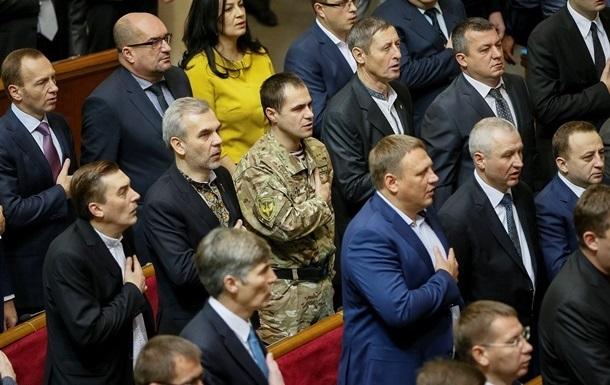Гройсман рассказал, сколько депутатов в коалиции