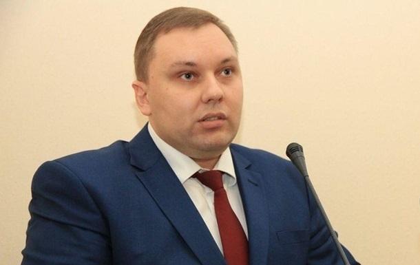 Топ-менеджеру Нафтогаза запретили покидать Киев