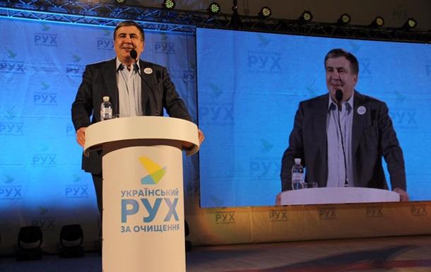 У Порошенко опровергли информацию об отставке Саакашвили