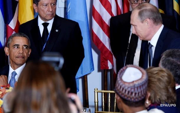 Путин и Обама обсудили вывод войск РФ из Сирии