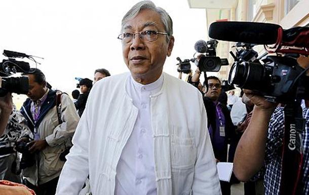 В Мьянме избрали первого за полвека президента не из военных