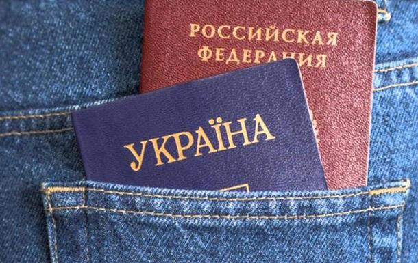 План  Б  Киева: лишать «донецких» гражданства