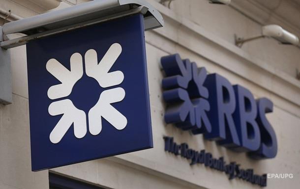 В Шотландии 550 сотрудников банка заменят роботы