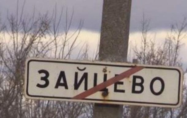 Москва назвала провокацией обстрел журналистов в Донбассе