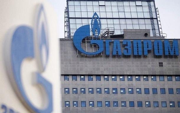 Претензии Газпрома к Киеву достигли $32 миллиардов