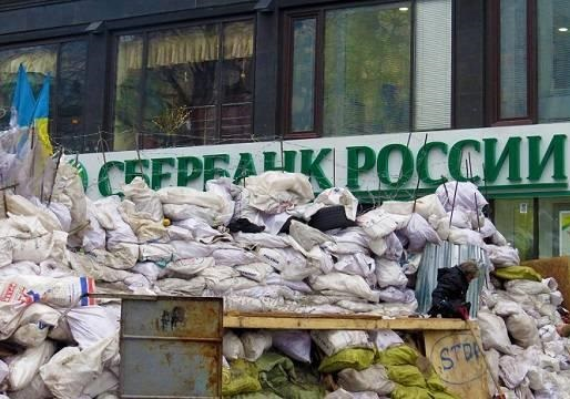 Банки с российским капиталом угрожают национальной безопасности Украины?
