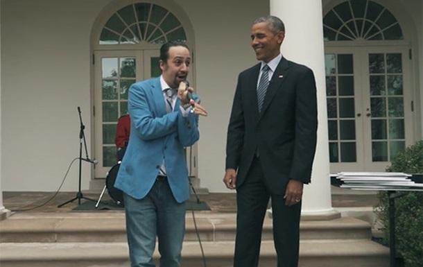 Обама помог рэперу исполнить фристайл