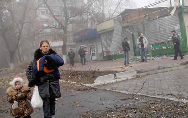 Как Донецк «сам себя травит»