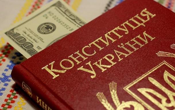 Соцопрос: Главная причина проблем Украины - коррупция, а не Россия