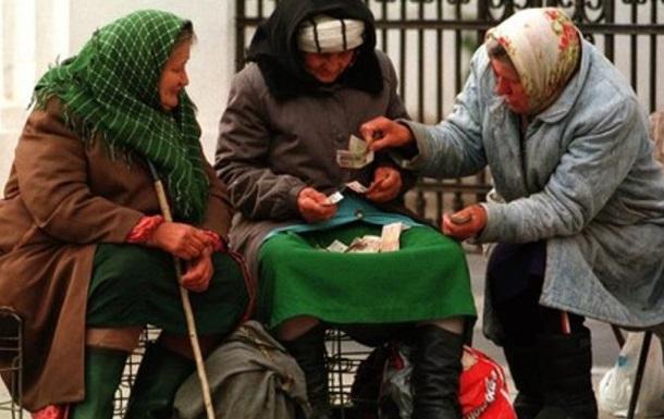 Голодная жизнь донецких пенсионеров