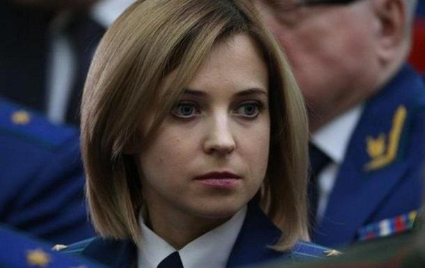 Поклонская пригрозила желающим идти войной на Крым