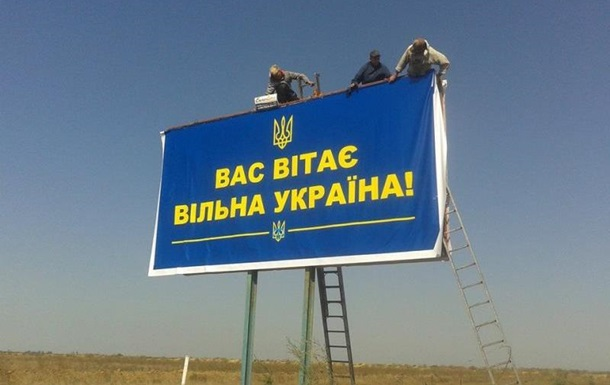 Стан України нагадує коматозний