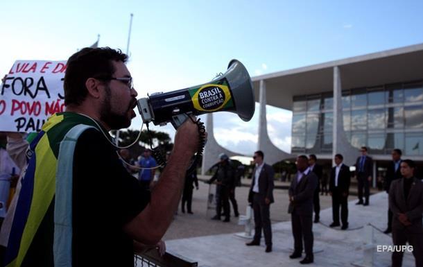В Бразилии проходят протесты из-за назначения экс-президента страны