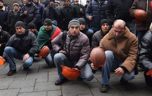 Под Радой проходит митинг шахтеров