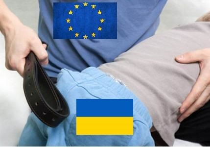 Европарламент запретит въезд в ЕС украинским депутатам
