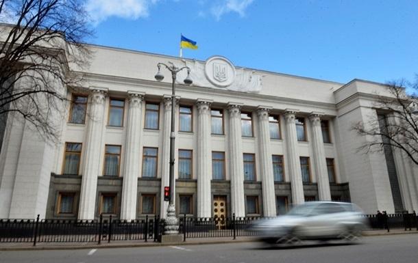 Больше половины украинцев хотят роспуска Рады - опрос