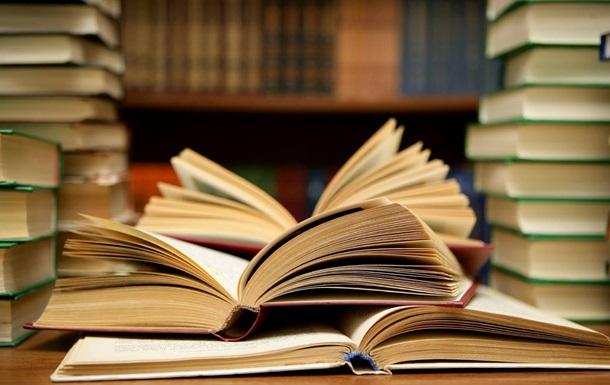Новинки від сучасних українських авторів
