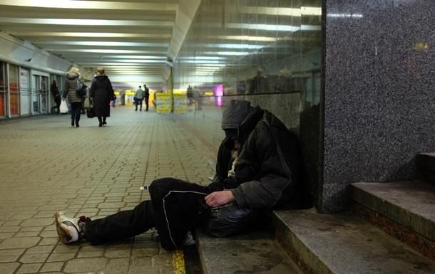 Жителі без житла. Кількість бомжів у Києві зросла на 20%