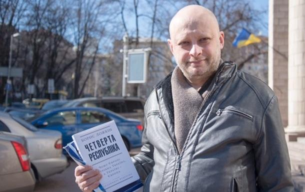 Издатель рассказал подробности о книге Ложкина