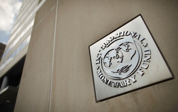 МВФ исключает остановку сотрудничества с Украиной