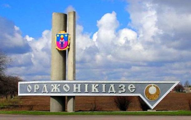 Рада переименовала 152 населенных пункта