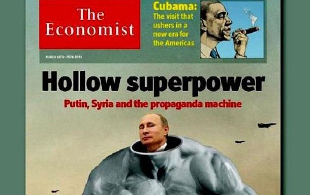 The Economist вышел с карикатурой Путина на обложке