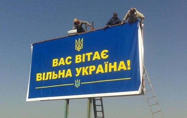 Простой выбор для крымчан: война или мир