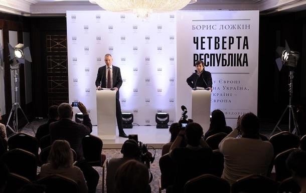 Ложкин рассказал, зачем написал книгу об Украине