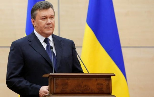Янукович отреагировал на закон о конфискации