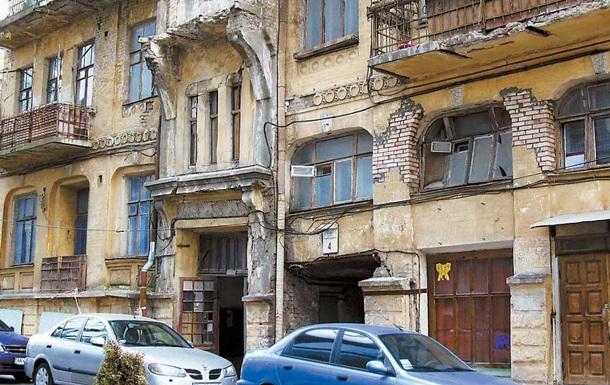 Застройщики готовы выкупать аварийные здания или участвовать в их реконструкции