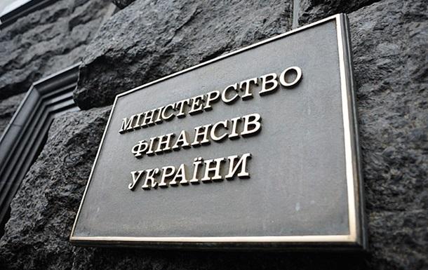 Украина наполовину уменьшила дефицит бюджета