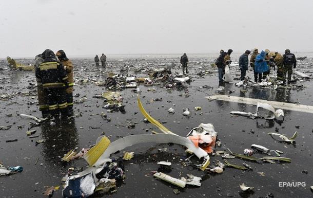 Крушение Боинга: собраны фрагменты тел погибших