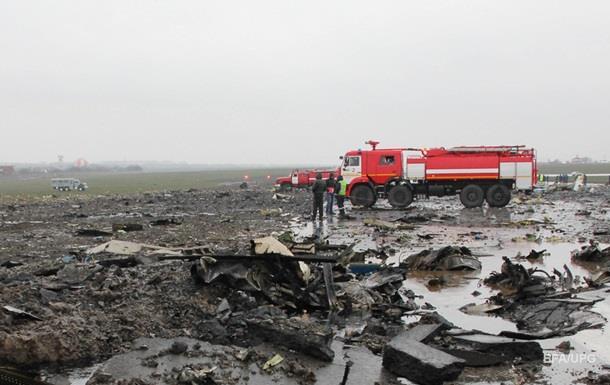 Черные ящики  разбившегося Боинга доставили в Москву