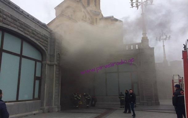 В Тбилиси горит главный кафедральный собор