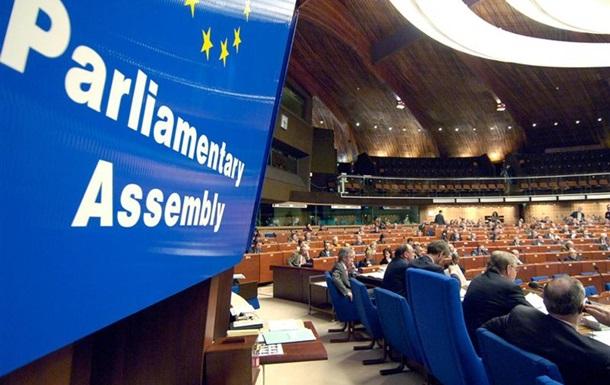 Молчание украинской делегации в ПАСЕ