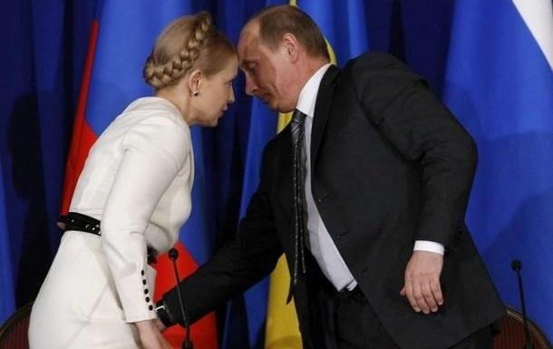 Треугольник Савченко: Юля — Путин – Оппоблок