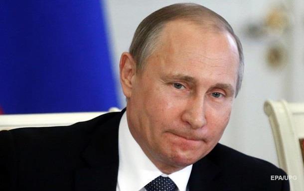 Россияне стали меньше доверять Путину - опрос