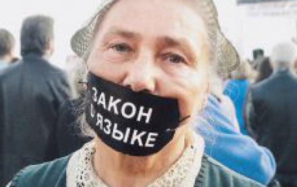 В Киеве хотят запретить общаться в общественных местах на русском языке