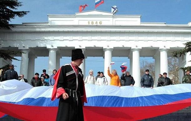 Совбез РФ подозревает Киев в дестабилизации Крыма