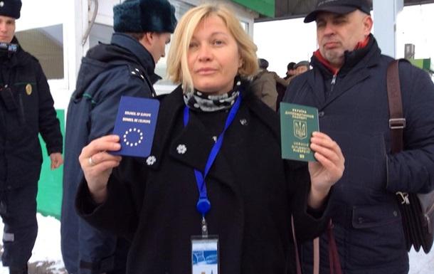 Запрет Геращенко на въезд в РФ обсудят в Минске