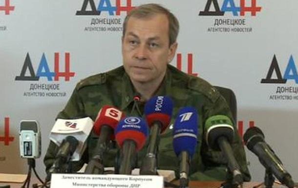 Огнеметы Порошенко против мира на Украине