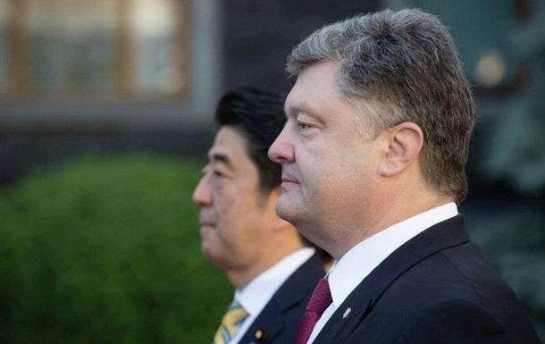 В Японии назвали дату визита Порошенко
