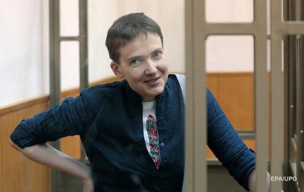 Приговор Савченко