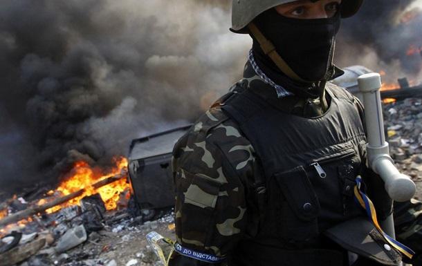 Киев vs Минск